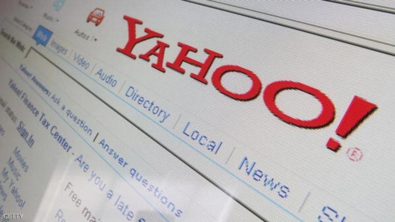إيرادات ياهو ترتفع قبل بيع أنشطها في الإنترنت