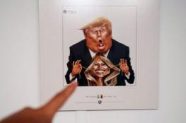 ترامب في رسوم ساخرة  بإيران
