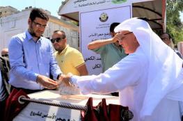 غزة: العمادي يضع حجز الأساس لمشروع غسيل الكلى