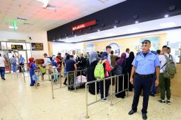 279 ألف مسافر تنقلوا عبر معبر الكرامة