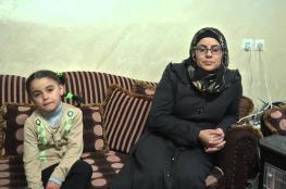 الاحتلال يعتقل زوجة الشهيد العكاري من مخيم شعفاط
