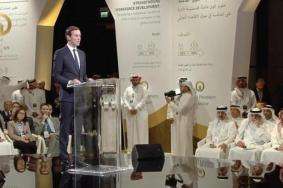 """انطلاق فعاليات اليوم الثاني من """"مؤتمر المنامة"""""""