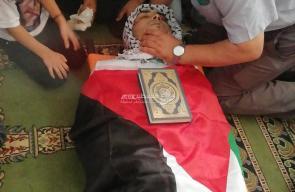 جنازة الشهيد محمد مرشوط بمخيم بلاطة بنابلس