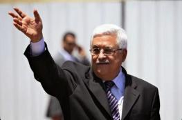 عباس يصل أنقرة في زيارة رسمية