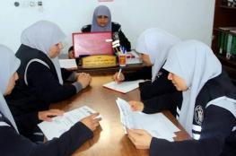 الشرطة النسائية شمال غزة تنجز 198 مهمة خلال يناير