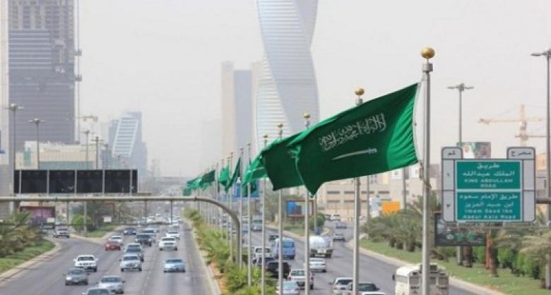 أمر ملكي سعودي بفتح باب التجنيس