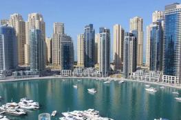الإمارات تستحوذ على 50 % من شركات التكنولوجيا المالية إقليميا