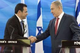 """غواتيمالا تحدد ذكرى النكبة يوما لـ""""الصداقة مع إسرائيل"""""""