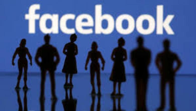 بالخطوات.. كيف توثق حسابك بفيسبوك كالمشاهير؟