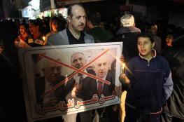 مسيرات جماهيرية غاضبة احتجاجا على المؤامرة ضد غزة