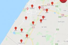 صافرات الإنذار تدوي في مستوطنات غلاف غزة