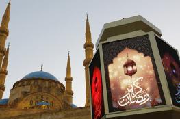عقوبات الإفطار خلال شهر رمضان في الدول العربية