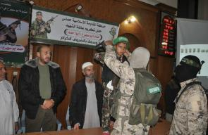 حماس تكرم عائلة الشهيد حماد أبو سويرح بالنصيرات