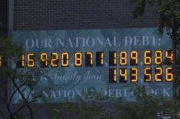أميركا تدرس إصدار سندات مدتها مئة عام