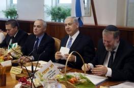 """""""الكابينت"""" يجتمع غداً لمناقشة الأوضاع في غزة"""