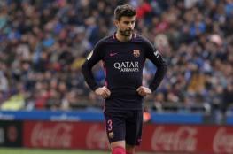 برشلونة يستقبل بيكيه مثل الأبطال بسبب ريال مدريد