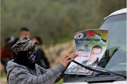 """""""القوى الوطنية"""" تنظم مسيرة بجنين دعما لأسيرين صحفيين"""