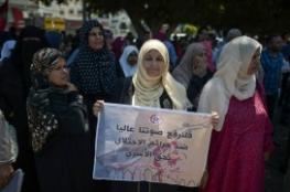 مسيرة بغزة رفضًا للإهمال الطبي بحق الأسرى بسجون الاحتلال