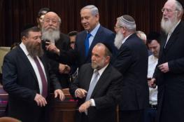الأحزاب الدينية اليهودية تبدي استعدادها لاحتواء أزمة قانون التجنيد