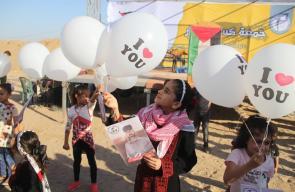 إطلاق بالونات تحمل صور الشهداء على حدود غزة