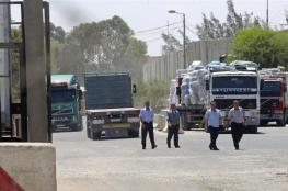 """إغلاق معبر بيت حانون """"إيرز"""" شمال غزة والسبب"""