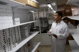 وزارة الصحة: مرافقنا تمر بمرحلة هي الأشد ضراوة