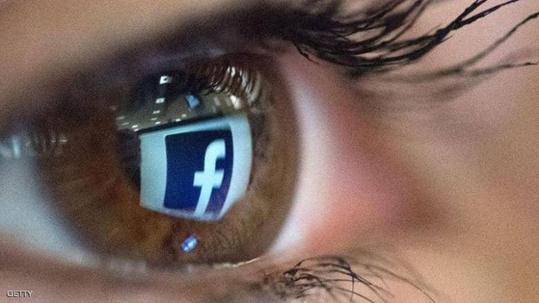 دراسة: حسابك على فيسبوك قد يكشف مشاكلك الصحية