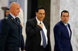 تكليف حسان دياب بتشكيل الحكومة اللبنانية