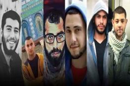 حملة دولية تضامنًا مع شبان مختطفين بسجون السلطة