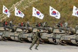 إصابة 20 جندياً كورياً جنوبياً بانفجار في معسكر تدريب