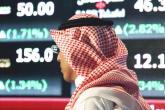الرياض تجني أولى ثمار رؤية 2030 بعقد شراكات أجنبية