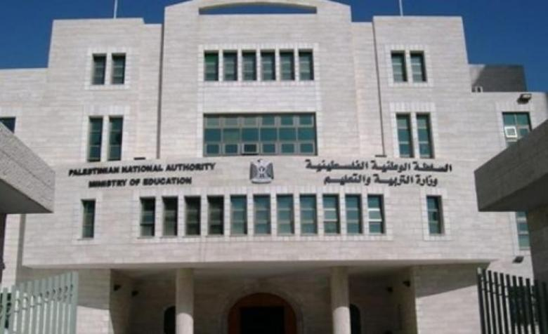 التعليم تكشف أسباب إلغاء اعتماد ثلاث جامعات في غزة