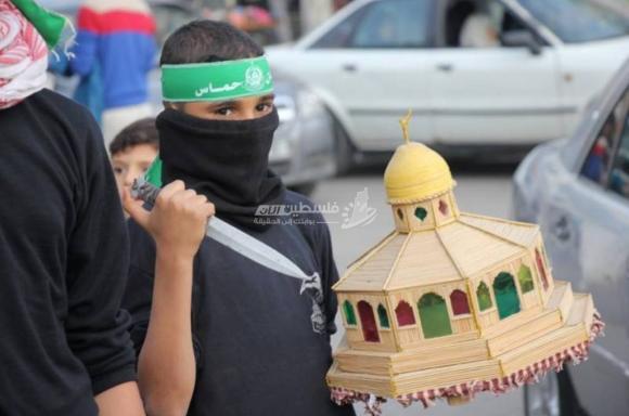 سلسلة بشرية لفرسان حماس برفح نصرة الأقصى