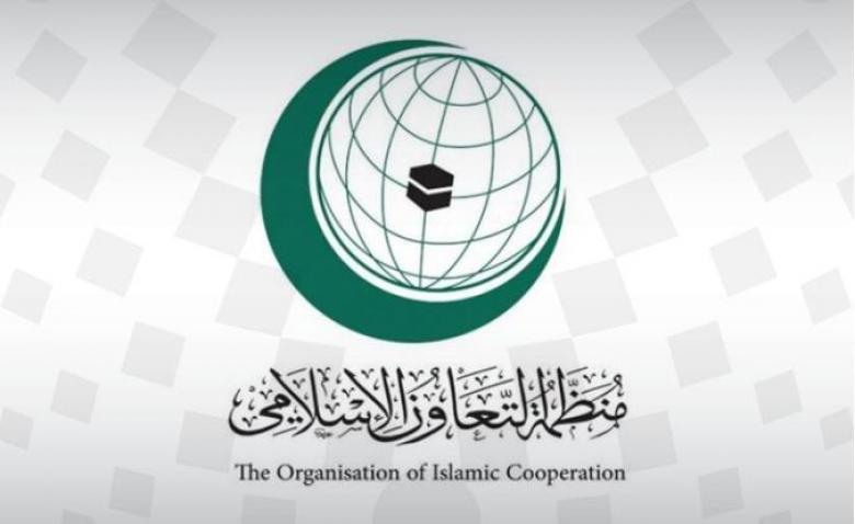 """""""التعاون الإسلامي"""" تدين إعلان نتنياهو نيته ضم مناطق بالضفّة"""