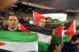 مشجعو نادي فرنسي يرفعون علم فلسطين بوجه فريق إسرائيلي