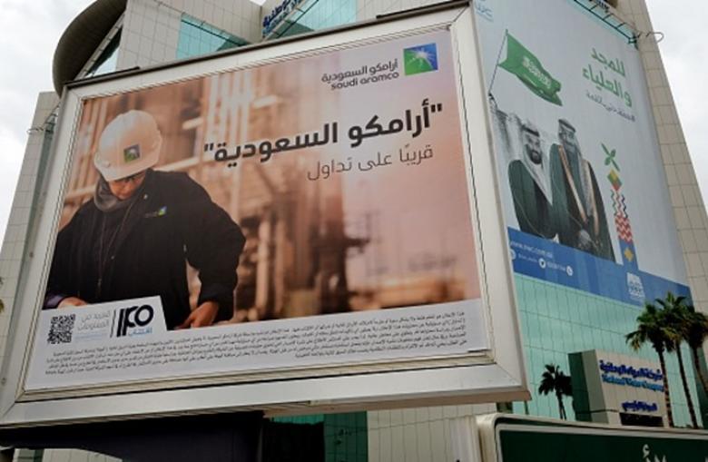 """فايننشال تايمز: هذه أسباب تخلي السعودية عن الطرح الدولي لـ""""أرامكو"""""""