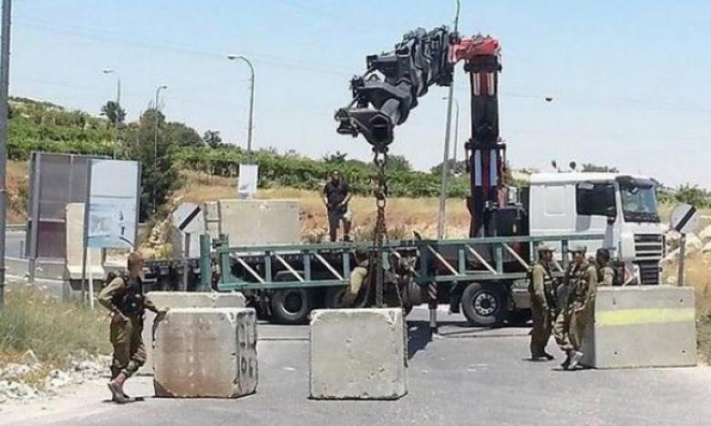إصابات في مواجهات بين قوات الاحتلال وأهالي خربة قلقس