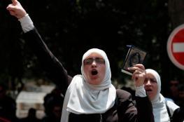 """الجامعة العربية: القدس خط أحمر و""""إسرائيل"""" تلعب بالنار"""