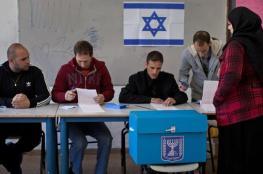 """دعوات لرفع نسبة التصويت عند العرب في الانتخابات """"الكنيست"""""""