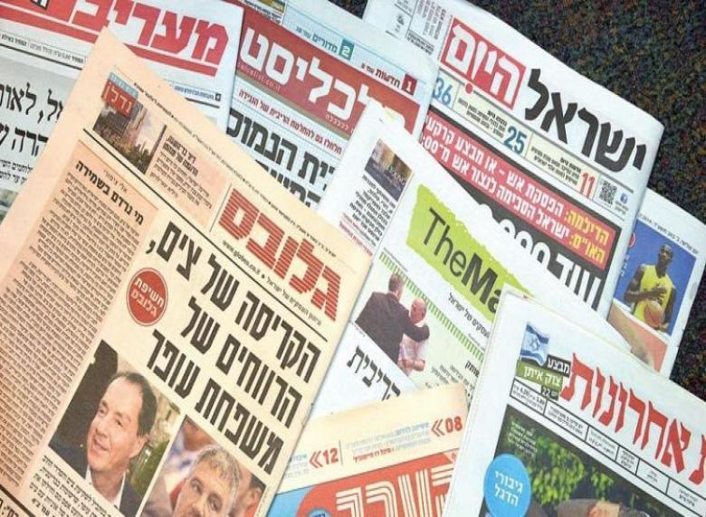 أبرز عناوين المواقع العبرية صباح اليوم الخميس