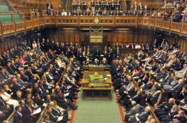 توجيه عريضة للبرلمانيين البريطاني والاسكتلندني حول فلسطين