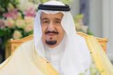 السعودية تعقد غداً مؤتمر صحفي وتكشف كافة التفاصيل لإقرار الميزانية