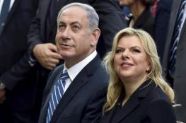 الاحتلال يوصي بتقديم لائحة اتهام بحق زوجة نتنياهو