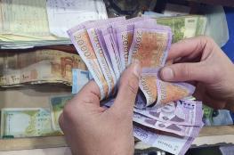 لأول مرة في سوريا... سعر الدولار يكسر حاجز الألف ليرة