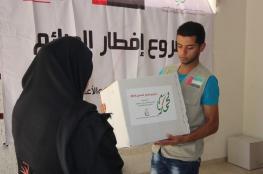فارس العرب توزع طرودًا غذائية على الأسر بغزة