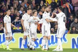 ضربة قوية تهز ريال مدريد قبل انطلاق الموسم الجديد