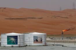 """السعودية ستصبح مشتريا كبيرا لمنتجات النفط بعد هجمات """"أرامكو"""""""