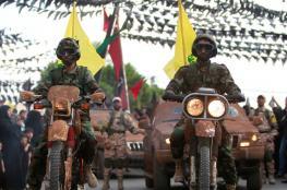 """الكشف عن خطة دولية لـ""""تجفيف منابع"""" حزب الله!"""