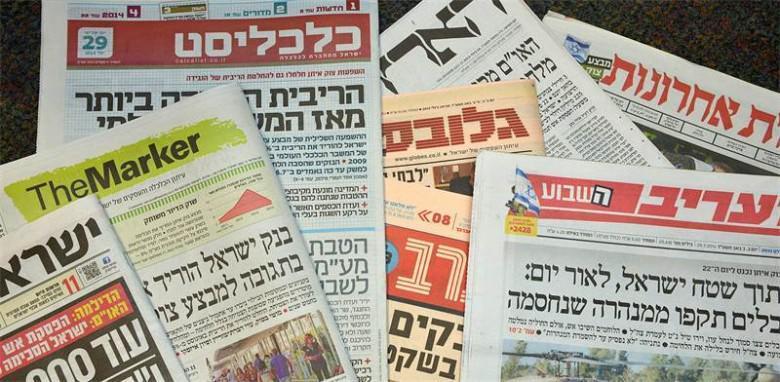 هكذا علقت الصحف الإسرائيلية على التصعيد بغزة