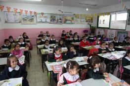 """""""التعليم"""" تدشن 5 مدارس وتطبق عدة مشاريع خلال عام2015"""